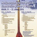 Plakat festival 2016